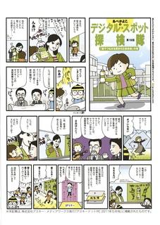 漫画TLF .jpg