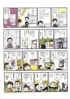 漫画TLF−1 .jpg