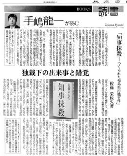 kumanichi-tezima-thumb-400x488-1505.jpg